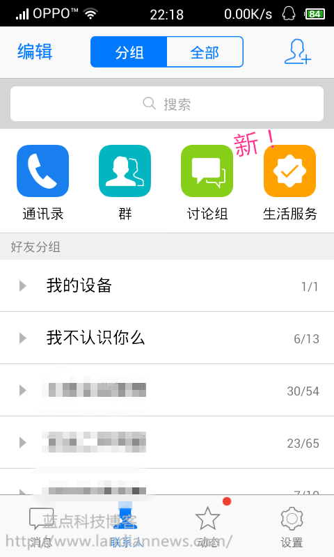 Screenshot_2013-12-14-22-18-10